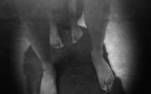 ขาใคร?