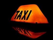 แท็กซี่สยองขวัญ