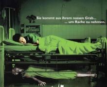เรื่องสยองในโรงพยาบาล