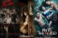 รวม 10 สถานศึกษาสุดหลอนในหนังไทย ที่ใครได้สัมผัสเป็นต้องขนลุก!!