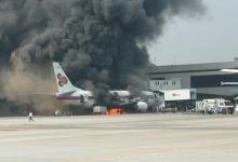 ตำนาน Gate 62 ดอนเมือง เรื่องเล่าจากสนามบิน