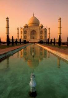 Taj Mahal (ทัชมาฮาล)