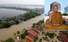 """เปิดคำทำนาย! หลวงปู่ """"สังวาลย์ เขมโก"""" ที่เกิดขึ้นแล้ว 2 เหลืออีก 1 กับภัยพิบัติที่เกิดขึ้นในประเทศไทย!!!"""