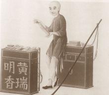 'ไม้ขีดไฟ' ผลงานชิ้นเล็กๆ ของนางกำนัลชาวจีน