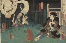 ตำนานแม่นาคญี่ปุ่น โออิวะซัง