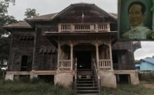 """เปิดประวัติ """"ขุนพิทักษ์ฯ"""" เจ้าของ """"บ้านเขียว"""" อยุธยา บ้านผีสิงสุดหลอนในตำนาน อายุกว่า 100 ปี"""