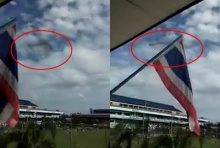 เด็กไทยถ่ายติดUFO ขนาดใหญ่โผล่บนท้องฟ้า (ชมคลิป)